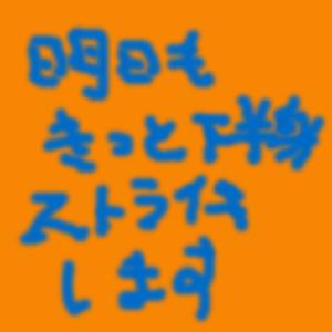Cocolog_oekaki_2009_06_05_21_51
