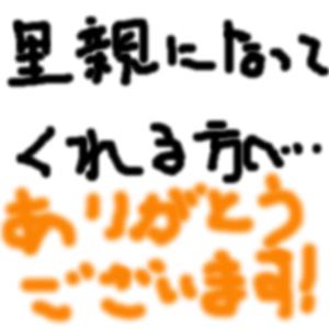 Cocolog_oekaki_2009_06_11_22_56