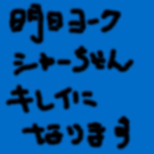 Cocolog_oekaki_2009_06_12_21_42