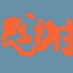 Cocolog_oekaki_2009_06_14_22_55