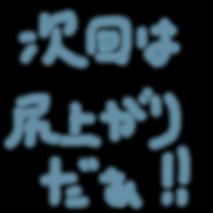 Cocolog_oekaki_2009_06_16_01_18