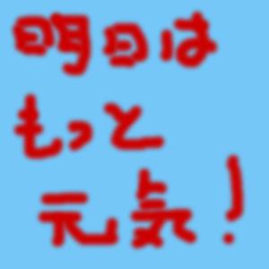 Cocolog_oekaki_2009_06_19_21_48