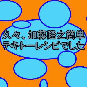 Cocolog_oekaki_2009_06_23_20_48