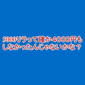 Cocolog_oekaki_2009_06_28_20_58