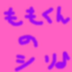 Cocolog_oekaki_2009_07_03_20_56