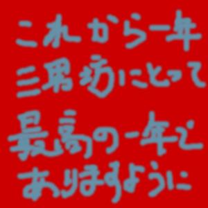 Cocolog_oekaki_2009_07_10_01_20