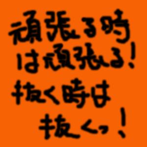 Cocolog_oekaki_2009_07_20_21_12