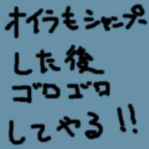 Cocolog_oekaki_2009_07_23_22_35