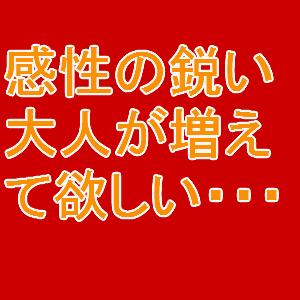 Cocolog_oekaki_2009_07_28_22_03